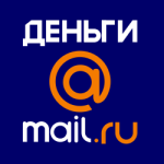 деньги мейл.ру