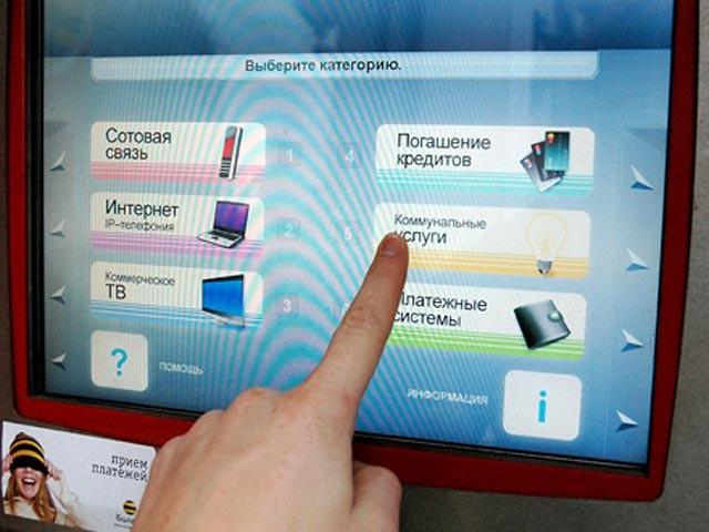 Пополнить баланс телефона через электронный терминал