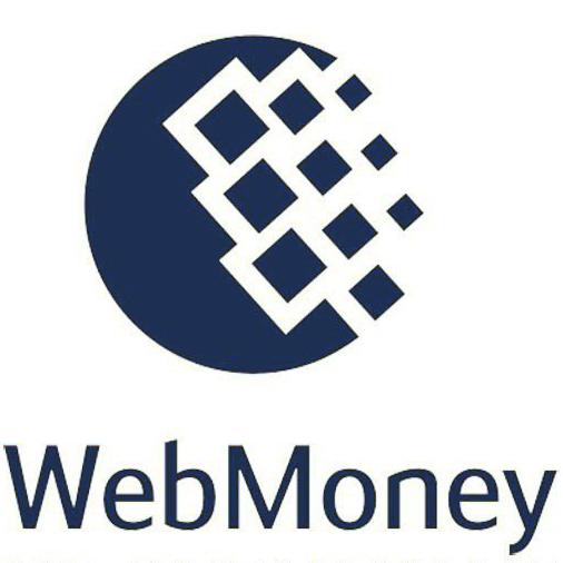 вебмани деньги