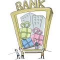 Перевод денежных средств через банк