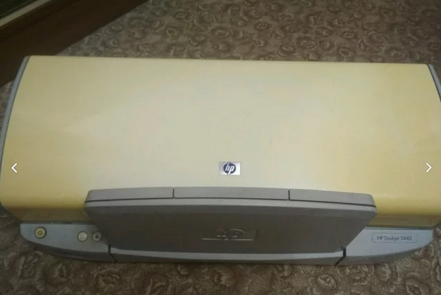 Image result for принтер дома бу